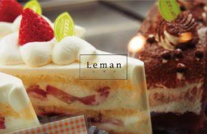岡崎市ケーキ専門店 レマン